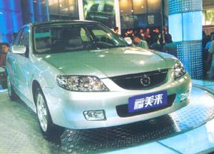 大时代 2002北京车展面面观高清图片
