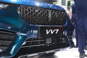 12月限时促销 WEY VV7北京9.2折起
