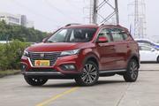 新车16.84万起 荣威eRX5新能源哈尔滨地区促销