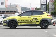 6月限时促销 现代ENCINO 昂希诺青岛9.2折起