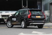 确认过眼神,遇上对的车,沃尔沃XC90混动全国72.66万起