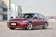 本田雅閣新能源天津9.8折起  新車選它不會錯
