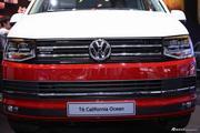 6月新车比价 大众迈特威哈尔滨37.73万起