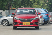 新车优惠7.7折起 荣威360哈尔滨地区促销