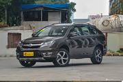 新车8.36万起 比亚迪S7哈尔滨地区促销