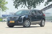 价格来说话,5月新浪报价,凯迪拉克XT5全国新车27.53万起