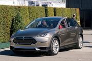 特斯拉Model X新能源大连热销中 欲购从速