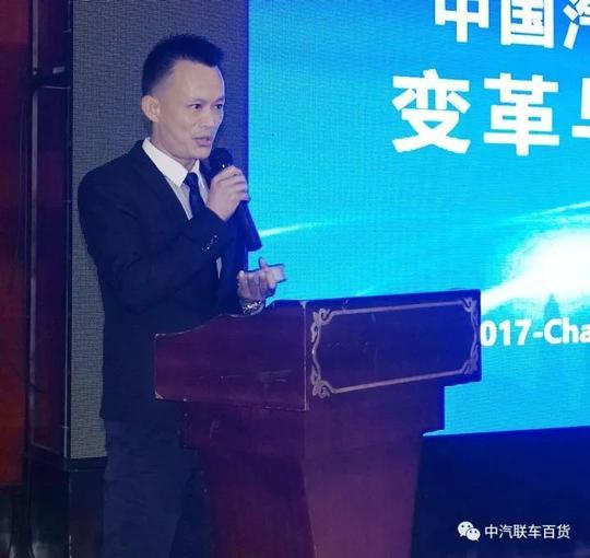 维保正品全国认证办事中心在重庆盛大启动
