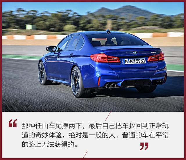 未来之i与最新M 试驾全新BMW i3s及M5