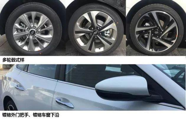"""北京现代全新溜背轿跑11.98万元起,这是与国产车正面""""杠""""了!"""
