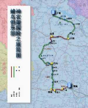 北京动物园定向越野地图