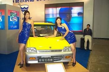 汽车零部件展上松花江赛马和百利高清图片