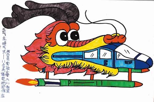 兒童簡易汽車圖畫兒童畫秋天的圖畫兒童圖畫大全