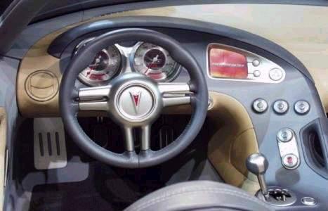 汽车驾驶室按键图解;