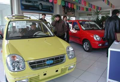 福莱尔上市第一天,亚运村汽车市场北辰万达汽车销售公司就取