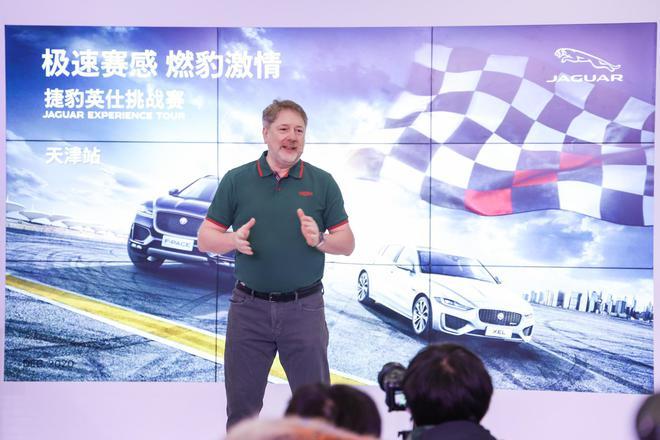 捷豹路虎中国与奇瑞捷豹路虎联合市场销售与服务机构总裁李大龙(Richard Shore)先生
