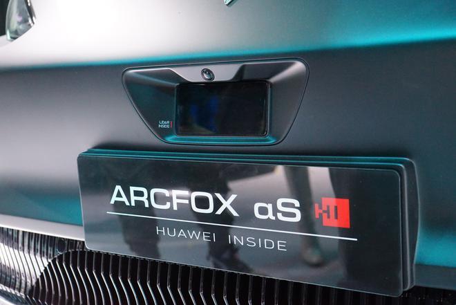 2021上海车展探馆:ARCFOX极狐阿尔法S Hi版