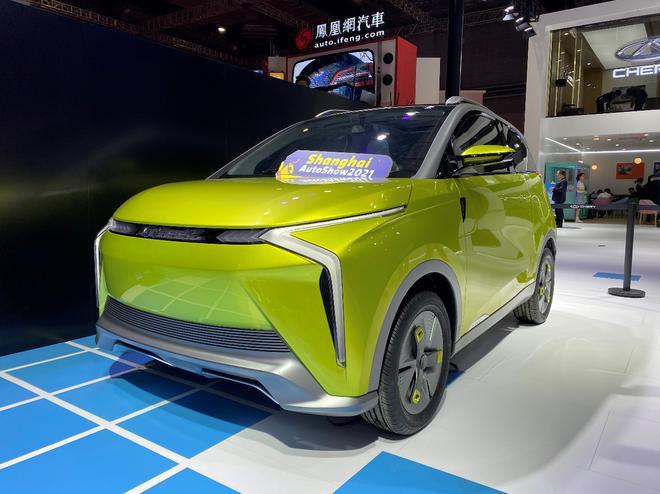 2021年上海车展:奇瑞新能源携大/小蚂蚁亮相