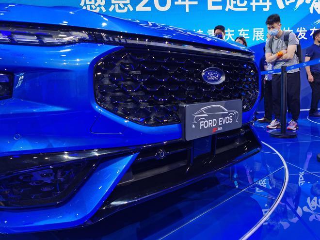 2021重庆车展:长安福特EVOS亮相
