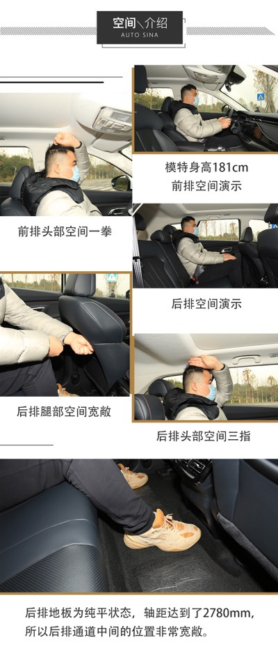 体验真正的刷脸用车 试驾长安欧尚X7