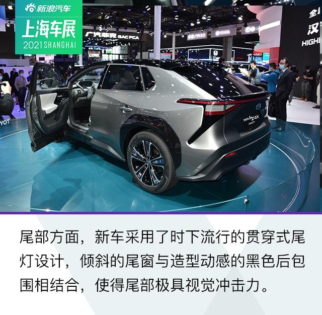 纯电动SUV概念车 丰田bZ4X静态体验