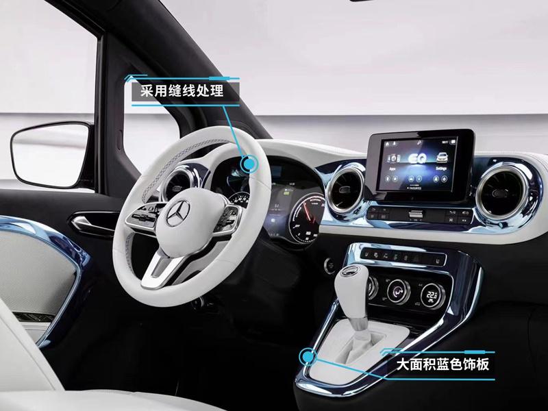 奔驰Concept EQT正式发布 豪华与优雅的结合