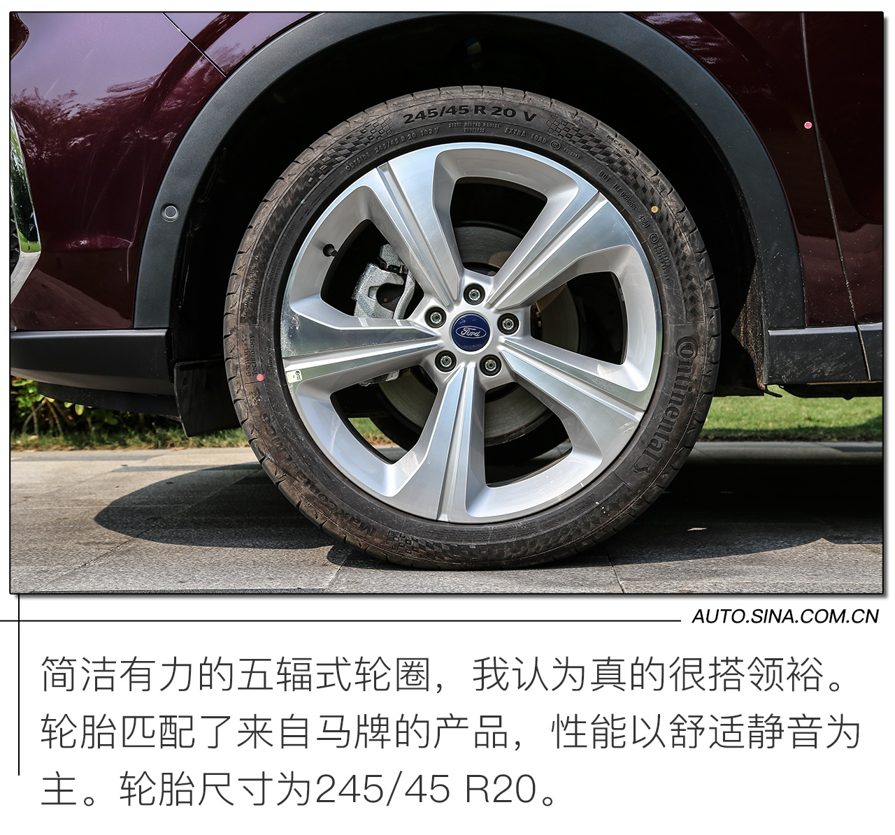 适合全家人的SUV应该是什么样子? 试驾江铃福特领裕